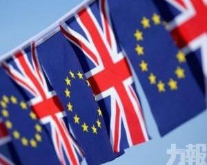【英國脫歐】歐盟同意押後期限至10月底