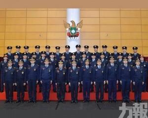 30名消防員晉升為首席消防員