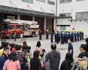 消防局舉行「社區消防安全推廣日」