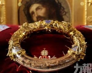 荊棘冠等珍貴文物逃過一劫