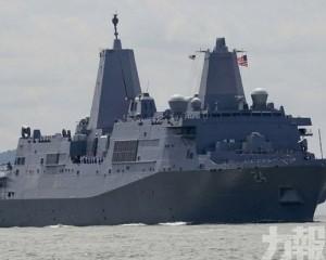 美艦「阿靈頓號」女廁驚現針孔攝影機