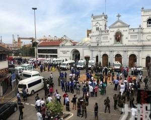 危機辦:斯里蘭卡連環爆炸死傷者無澳人