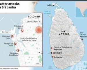 斯里蘭卡首都戲院附近發生爆炸