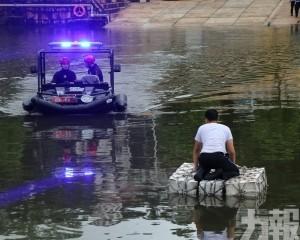 新引入水陸兩用車出動救援