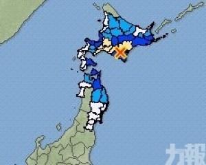 北海道5.6級地震 震源深度110公里