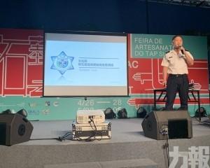 海關向塔石藝墟攤檔營運者宣傳提防侵權