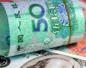 央行將發行2019年版第五套人民幣