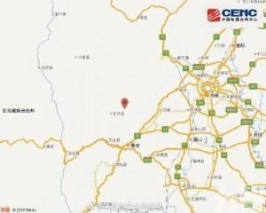 四川雅安市蘆山發生4.5級地震