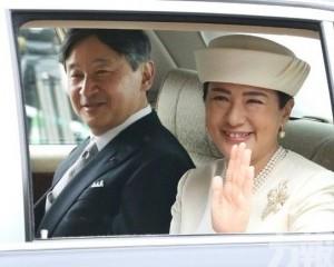新日皇首次參賀禮將於明日舉行