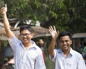 兩路透社記者逾500日後獲釋