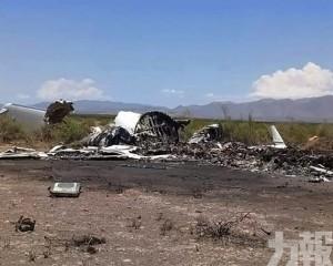 機上14人罹難