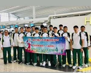 澳門U18男籃強陣爭出取出線