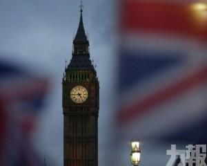 英國確定將參加5月歐洲議會選舉