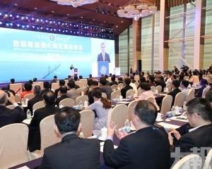首屆粵港澳大灣區媒體峰會廣州舉行