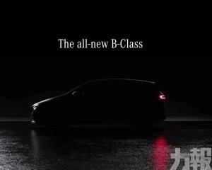 全新平治B系列下周發布