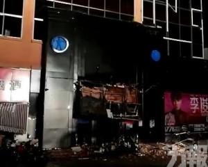 據報已有64人獲救