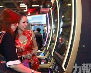 近200展商展示最新娛樂產品