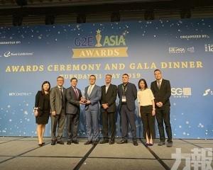 澳門原創電遊產品突圍而出 「GameSource 聚遊」獲最佳行業創新獎