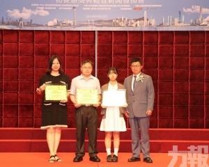 冀青年積極參與灣區建設