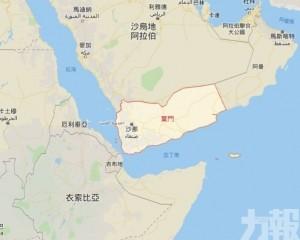 也門亞丁戰鬥至少8死