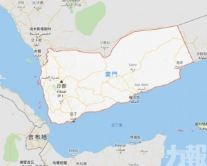 也門婚禮現場遭空襲至少11死