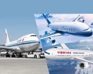中國3大航空公司相繼向波音提出索賠