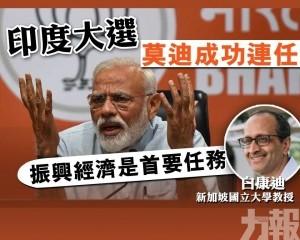 新加坡學者:振興經濟是首要任務