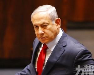 以色列9月17日重新大選