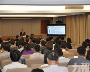 介紹數據保護及資安法律發展