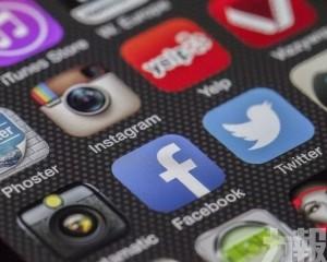 辦美簽證要交社交媒體帳號信息