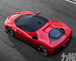 Ferrari發布首部插電Hybrid車型SF90 Stradale
