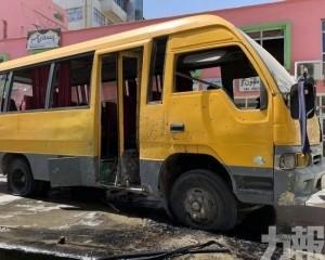 阿富汗首都發生連環爆炸 1死17傷