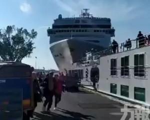 6萬噸郵輪疑失控撞碼頭觀光船釀5傷