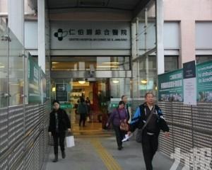 四校共38名學生染流感