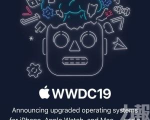 蘋果系統平台大更新