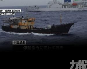 日橫濱海上保安部拘捕一中國漁船船長