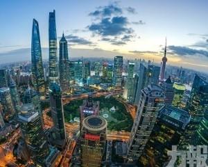 陸家嘴論壇:進一步開放金融市場