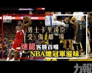 速龍客勝首嚐NBA總冠軍滋味