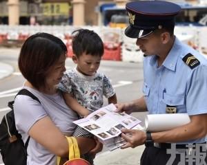 消防局赴社區宣傳家居防火