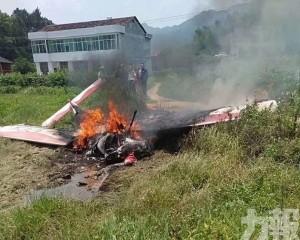 湖南寧鄉小型飛機迫降水田後著火