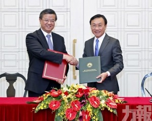 雙方簽署出入境衛生檢疫合作協議