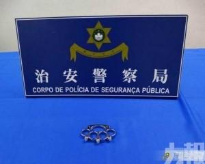 男子涉攜禁用武器於機場被截獲