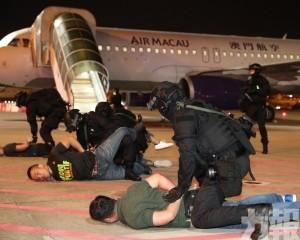 非法劫持航機演習順利完成