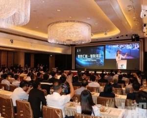 中國電信推數字灣區方案解決跨境低時延要求