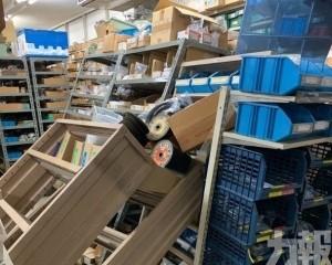 日本山形縣6.7級強震至今15傷