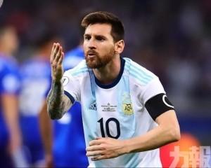 阿根廷美洲盃各一迫和巴拉圭