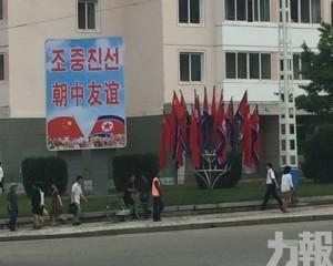 習近平成14年來首位訪朝中國元首