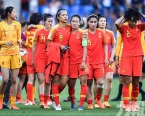 「鏗鏘玫瑰」女足世界盃16強止步