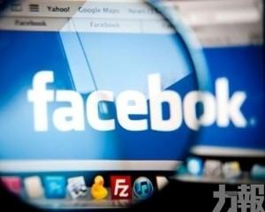 Facebook郵件中心疑收含沙林毒劑包裹