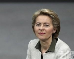 德防長獲提名歐盟委員會首位女主席